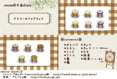 1000 Images About Acnl Qr Codes On Pinterest Qr