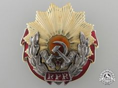 A Romanian Order of Labour; First Class in Gold First Class, History, Gold, Historia, First Grade, Yellow