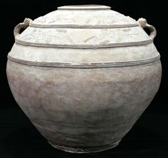 """CHINESE ANCIENT WESTERN HAN DYNASTY EARTHENWARE POU (POTTERY JAR) WITH CARVED DESIGN, H 12 3/4"""", DIA 11 3/4"""":Having impressed designs."""