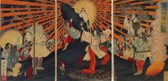 The Sun Goddess of Japan: Amaterasu Japanese Prints, Japanese Art, Japanese History, Amaterasu Omikami, Folklore Japonais, Yamata No Orochi, Le Vent Se Leve, Creation Myth, Japanese Mythology