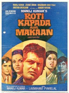 Roti Kapda Aur Makaan (1974), Amitabh Bachchan, Classic, Indian, Bollywood, Hindi, Movies, Posters, Hand Painted