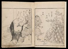 Ehon ukiyo bukuro (Illustrated Sack of the Floating World)  Suzuki Harunobu ehon (Suzuki Harunobu Picture Books)  書名 絵本浮世袋 Japanese Edo period 1770 (Meiwa 7) Artist Suzuki Harunobu (Japanese, 1725–1770)