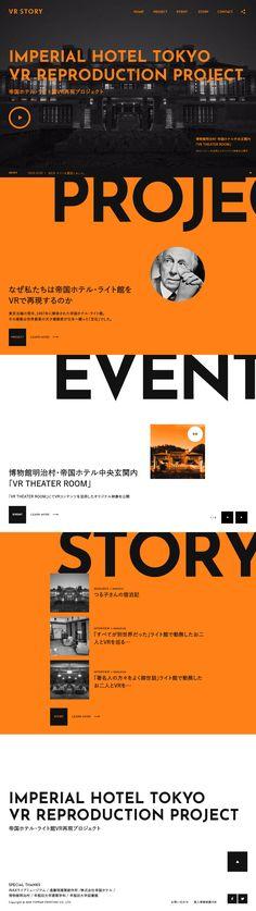 Web Design, Site Design, Layout Design, Imperial Hotel, Typography Layout, Design Research, Mood Boards, Design Inspiration, Tokyo
