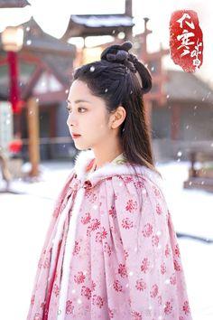 Girl Actors, Child Actresses, Korean Traditional Dress, Traditional Dresses, Empresses In The Palace, Korean Drama Tv, Chinese Clothing, Chinese Actress, Hanfu