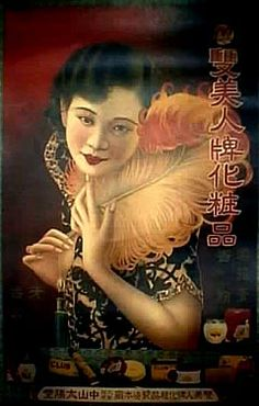 images of chinese advertising posters | Oriental Products: 1920's Chinese advertising poster