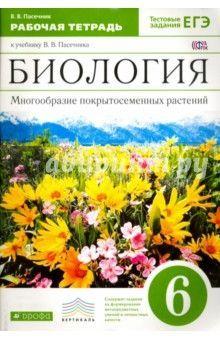 balka book com files store jpg e book Электронные  Физика 7 класс перышкин контрольные работы с ответами