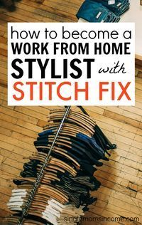 If you love fashion and are looking for flexibility you'll love this opportunity! Here's how to become a work from home stylist with Stitch Fix.