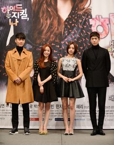 """Acting Two Personalities Again, #HyunBin Explains the Difference between His Role in """"Secret Garden"""" And """"Hyde, Jekyll, Me"""""""