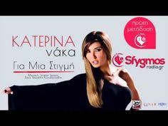 Gia Mia Stigmi - Katerina Naka 2015 | Για Μια Στιγμή - Κατερίνα Νάκα (Sfygmos Radio | Lyric Vid.) - YouTube