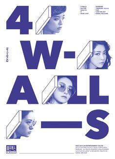 f(x)《4 Walls》 kpop, album cover, editorial, graphic design, photography