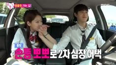"Gong Seung Yeon Gives Lee Jong Hyun a Sweet Kiss on the Hand on ""We Got Married"""