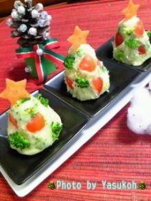 レシピ有り】参考にしたいクリスマス料理画像まとめ - NAVER まとめ レシピブログ レシピ「★ノンオイルレシピ★クリスマスパーティーに♪豆乳ポテトサラダツリー★」 by 栄養士やっこ♪さん Christmas Party Food, Christmas Eve, Fussy Eaters, Baby Food Recipes, Kids Meals, Green Beans, Potato Salad, Sushi, Side Dishes