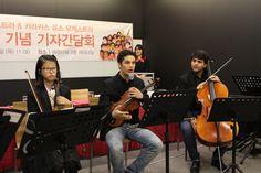 꿈의 오케스트라&카라카스 유스 오케스트라 합동공연 기자간담회
