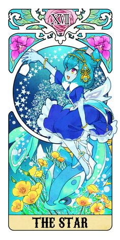 Tarot Cards - Inazuma Eleven