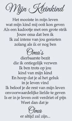 Niet oma maar abi he! Cool Words, Wise Words, Dutch Quotes, Thing 1, Love My Kids, More Than Words, Tutorial, Be Yourself Quotes, Beautiful Words