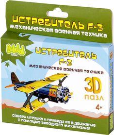 Bebelot Истребитель F-3