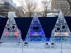 【さっぽろ雪まつり画像2016】大通会場1丁目から12丁目までを写真で紹介  札幌ぶらぶらダイアリー #SnowFestival  #雪まつり