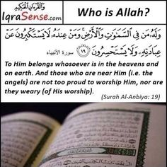 Al-Quran 21:19