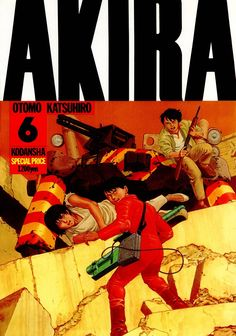 OTOMO Katsuhiro (大友 克洋), Akira / アキラ