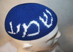 customized kippah blue with Hebrew letters for by crochetkippah