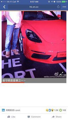 【#娛樂噏乜9】變做車,咪長生不老囉 #又high大咗 http://ift.tt/2oUS72M