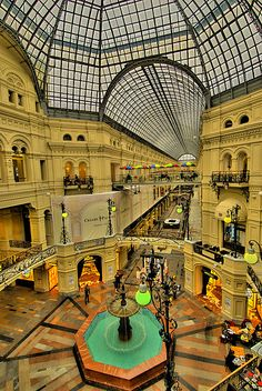 The Center of the GUM Department Store in Moscow, Russia