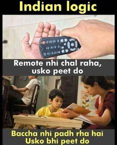 Latest Funny Jokes, Funny Jokes In Hindi, Very Funny Jokes, Crazy Funny Memes, Really Funny Memes, Funny Relatable Memes, Hilarious, Funny Science Jokes, Funny Fun Facts