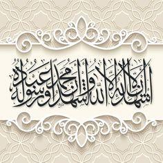 Arabic Font, Arabic Calligraphy Art, Allah Wallpaper, Prayer Room, Sufi, Texture Art, Ceramic Art, Metal Art, Concept Art