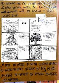 Hindi Grammar Work Sheet Collection for Classes 5,6, 7 & 8: Matra Work Sheets for Classes 3, 4, 5 and 6 With SOLUTIONS/ANSWERS Consonant Blends Worksheets, Lkg Worksheets, Writing Practice Worksheets, Hindi Worksheets, Grammar Worksheets, English Worksheets For Kindergarten, 1st Grade Worksheets, Preschool Worksheets, 2 Letter Words