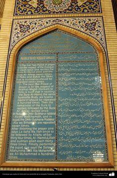 Enmarque que explica la forma del rezo preferible de la mezquita Yamkaran Qom