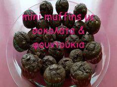 mini muffins με σοκολάτα & φουντούκια - YouTube