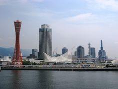 神戸市 Kobe City