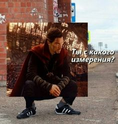 Marvel Memes, Marvel Dc, One Love Movie, Lady Loki, Russian American, Cute Love Memes, Marvel Wallpaper, My Emotions, Quote Aesthetic