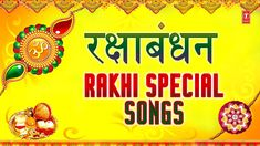 Raksha Bandhan song- This is the day that every brother and sister waits for the whole year. Bahi ties a beautiful rakhi on her brother's wrist. Raksha Bandhan Songs, Rakhi, Her Brother, Special Occasion, Ties, Bollywood, Fun, Beautiful, Tie Dye Outfits