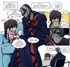 Manga Art, Manga Anime, Aesthetic Iphone Wallpaper, Anime Style, Webtoon, Manhwa, Character Design, Comics, Random