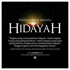 Keep asking for Hidayah Words Quotes, Wise Words, Me Quotes, Muslim Quotes, Islamic Quotes, Hijrah Islam, Foto Poster, Learn Islam, Simple Quotes