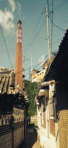 아이폰 xr 감성 배경화면 3 : 네이버 블로그 City Vibe, Urban Landscape, Cn Tower, Art Inspo, Beautiful Pictures, Korea, History, Street, Wallpaper