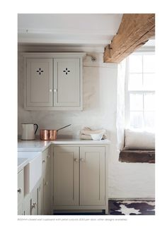 Traditional country kitchens are a design option that is often referred to as being timeless. Over the years, many people have found a traditional country kitchen design is just what they desire so they feel more at home in their kitchen.