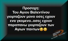 Beach Photography, Greek, Lol, Memes, Funny, Quotes, Beautiful, Humor, Quotations