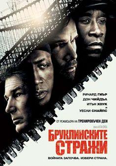 Гледайте филма: Бруклинските стражи / Brooklyn's Finest (2010). Намерете богата видеотека от онлайн филми на нашия сайт.