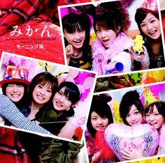 Mikan - morning musume | J-Pop |268058250: Mikan - morning musume | J-Pop |268058250 #JPop