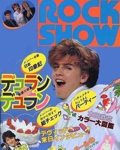 #johntaylor #nickrhodes #rogertaylor @duranduran #rockshow #80s #magazine #japan