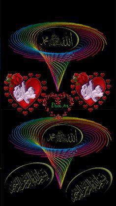 English Idioms, Colorful Roses, Islamic Pictures, Islam Quran, Alhamdulillah, Allah, Good Morning, Muhammad, Morning Quotes