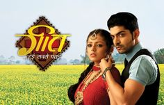 Watch Geet Hui Sabse Parayi latest & full episodes online on hotstar.com - the one stop online destination for popular Star Utsav serials & Romance...