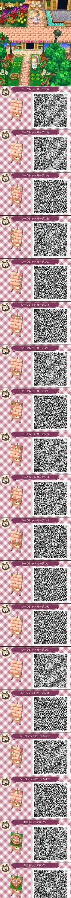 Animal Crossing: New Leaf - pink stone path QR-code