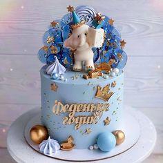1st Birthday Decorations Boy, Birthday Cake Kids Boys, 1st Birthday Parties, Baby Shower Cakes For Boys, Baby Boy Cakes, Cake Cookies, Amazing Cakes, Cake Decorating, Birthdays