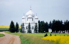 St. Michael Ukrainian Orthodox Church | near Wakaw, SK, Canada | from www.ukrainianchurchesofcanada.ca