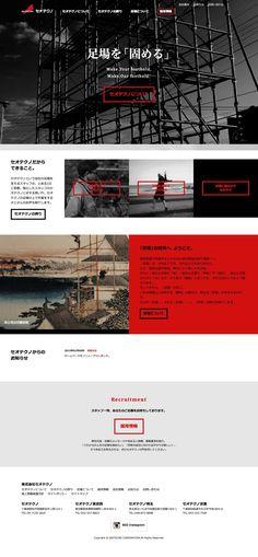 seotecno Web Layout, Layout Design, Website Themes, Site Design, Corporate Design, Web Design Inspiration, Design Reference, Japan, Modern