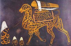 Islamic Calligraphy, Image of the story of Hz. Ali's coffin and Camel Driver