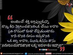 Telugu Manchi Matalu | All Top Quotes | Telugu Quotes | Tamil